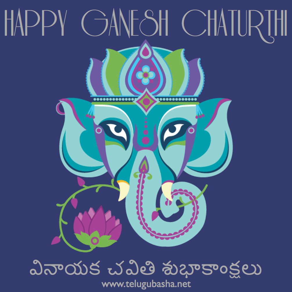 Happy ganesh festival 2015