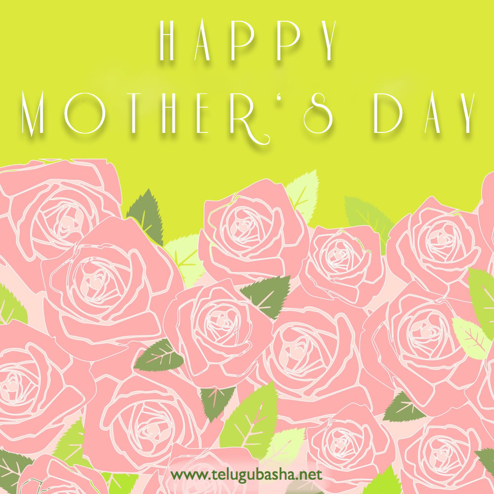 Happy mothersday2015 3