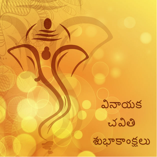 Happy ganesh festival2014